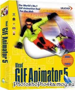 Gif Animator 5.05